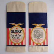 他の写真3: ミニ紙袋10枚セット、デッドストック・未使用