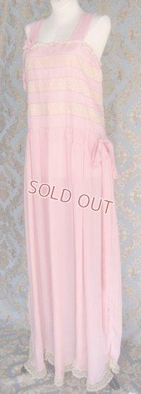ピンクのシルク・ドレス