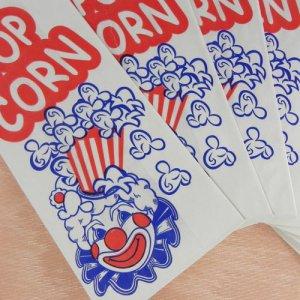 画像4: リンリン・サーカスの紙袋10枚セット