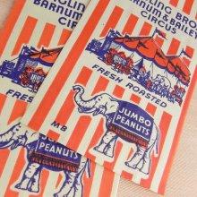 他の写真2: リンリン・サーカスの紙袋10枚セット