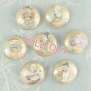 画像1: 薩摩ボタン、七福神セット