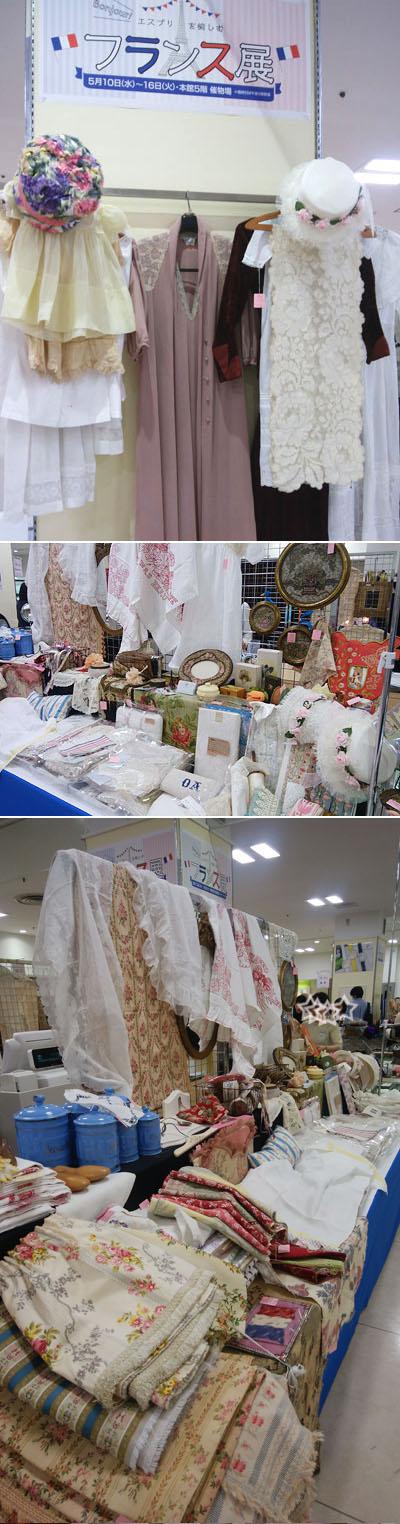 ながの東急百貨店 【フランス展】 ①