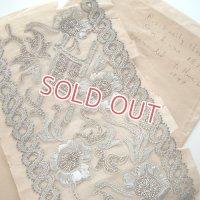 1895年、カットビーズ&刺繍のヴィクトリアンドレス飾り