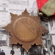 他の写真2: フレンチ・メダル 赤と緑のリボン付 (C)