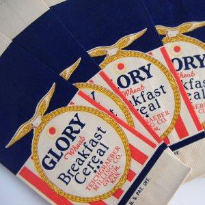 画像1: ミニ紙袋10枚セット、デッドストック・未使用