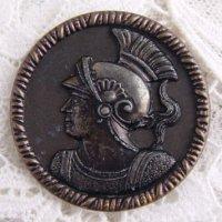 ヴィクトリアン・メタルボタン(トロイの勇者)