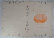 他の写真3: ヴィクトリアン・ポップアップカード(20.4cmx15cm)