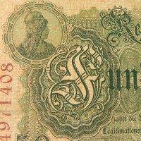 1910年、ベルリンの古い紙幣