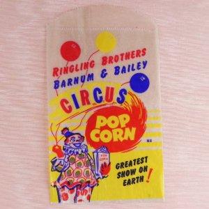 画像2: リンリン・サーカスの紙袋10枚セット