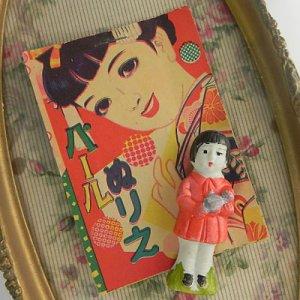 画像1:  【レトロ】ぬりえ&ビスクドールのセット