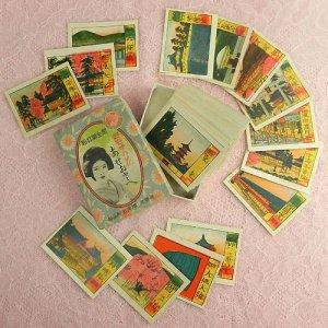 画像5: 白粉紙箱&リトグラフカード(京都)34枚のセット