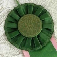 1950年代、アメリカ、ドッグショー入賞リボン