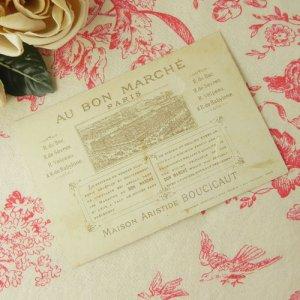 右上に1cm程の紙のハゲ、その下に、3cm程の紙の切れ込が見られます。
