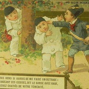 画像1: フランス、ボンマルシェカード
