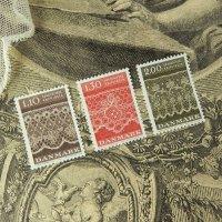 デンマーク・レース模様の郵便切手
