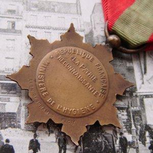 画像3: フレンチ・メダル 赤と緑のリボン付 (C)