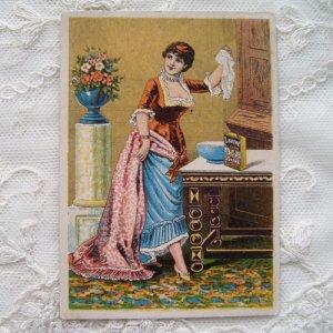 画像2: トレードカード
