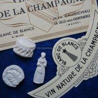 フランス、シャンパンラベルとフェーヴのセット