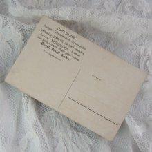 他の写真3: ポストカード/ヴィクトリアンレディ・ポートレ-ト