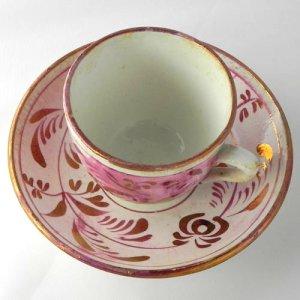 画像2: チャイルド用ティーカップ