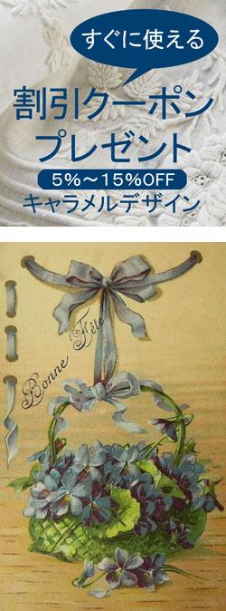Welcome to Caramel Designs!  ★全商品送料無料です★