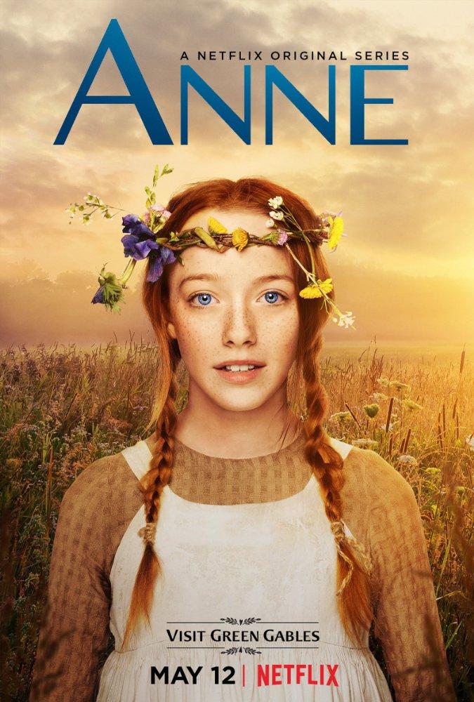 アンという名の少女 (Anne with an E)